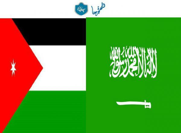 السفارة السعودية في عمان | عنوان | تليفون | فاكس