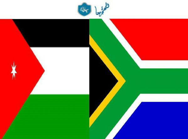 Photo of سفارة جنوب افريقيا في عمان | عنوان | تليفون | فاكس