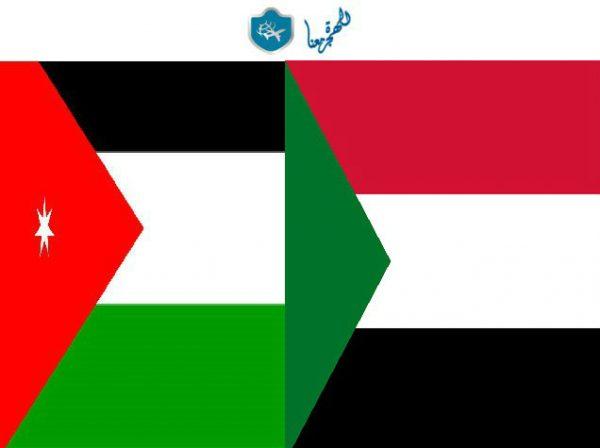 السفارة السودانية في عمان