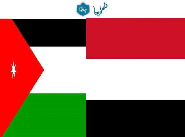 السفارة اليمنية في عمان