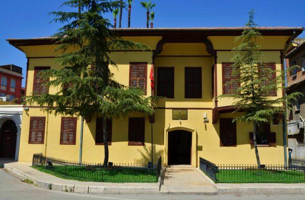 متحف اتاتورك في اضنة