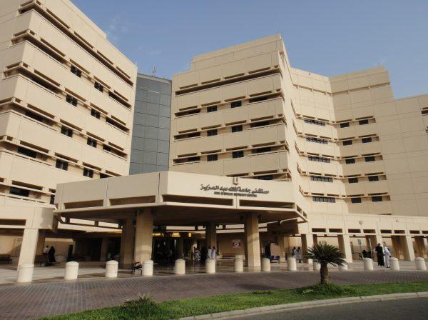 Photo of افضل جامعات السعودية دليلك للدراسة في الجامعات السعودية