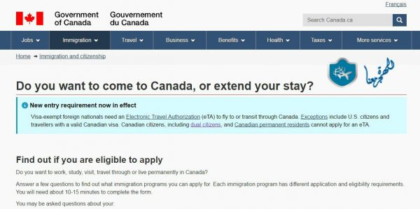 التقييم المجاني للهجرة الى كندا