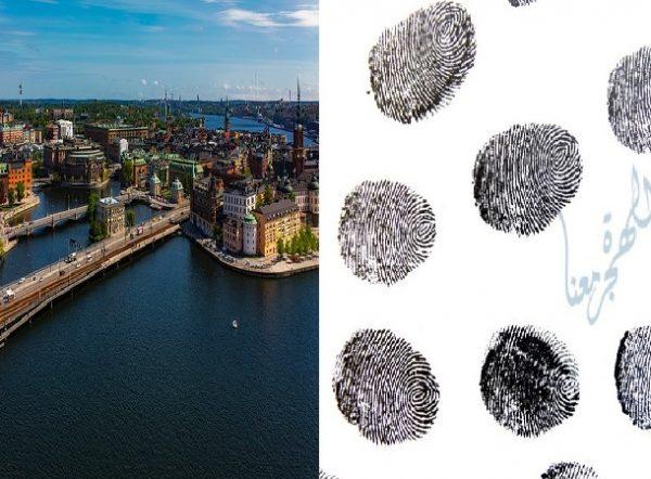 بصمة اللجوء في السويد