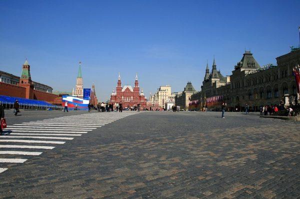 ساحة موسكو