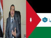 الغاء الاجازات للعمالة الوافدة المصرية في الأردن
