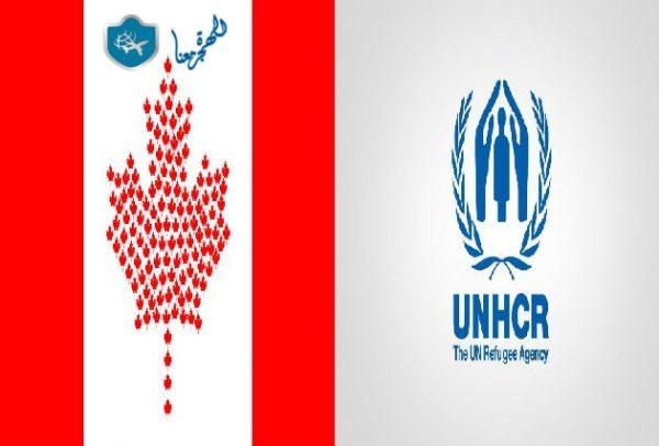 Photo of اللجوء الى كندا عن طريق المفوضية السامية للأمم المتحدة