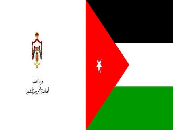 تمديد فترة تصويب الأوضاع في الأردن لمدة شهر آخر