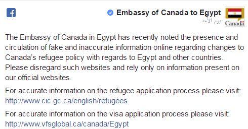 السفارة الكندية بالقاهرة تصدر توضيحات