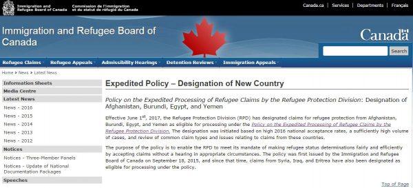 صورة اللجوء الى كندا للمصريين .. توضيحات ومعلومات هامة جداً