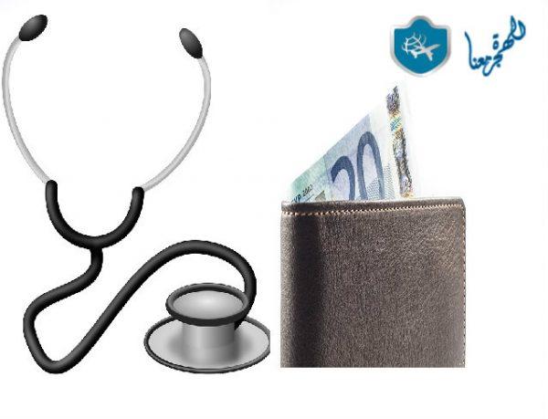 رواتب الأطباء في كندا واختلافها حسب التخصص والمدن الكندية