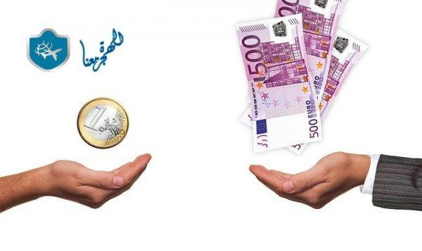 الحد الأدنى للأجور في هولندا 2017