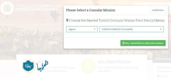 حجز موعد في السفارة التركية
