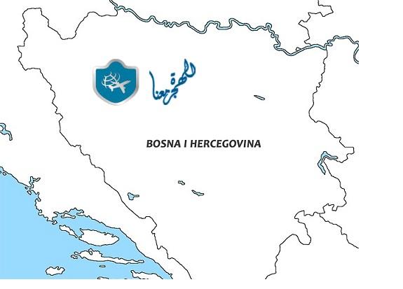البوسنة والهرسك نقاط الاهتمام