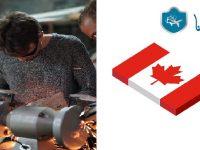 انتهاء تصريح العمل في كندا .. امكانية البقاء والمدة القانونية للتجديد