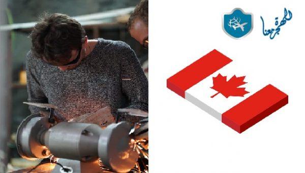 انتهاء تصريح العمل في كندا