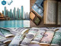 الحصول على منح دراسية في الامارات لغير المواطنين الاماراتيين