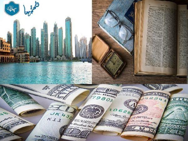 صورة الحصول على منح دراسية في الامارات لغير المواطنين الاماراتيين