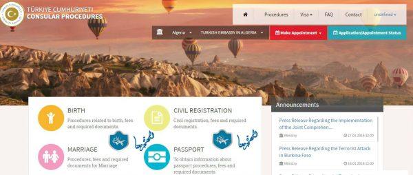 صورة شروط ومتطلبات الحصول على الفيزا التركية بالتفصيل