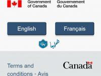 مصلحة الهجرة الكندية موقعها ودورها وكيفية التواصل معها