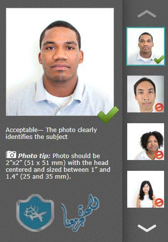 برنامج تعديل الصور للهجرة