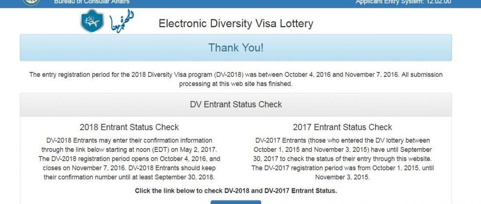 ميعاد التقديم على الهجرة العشوائية لأمريكا 2019