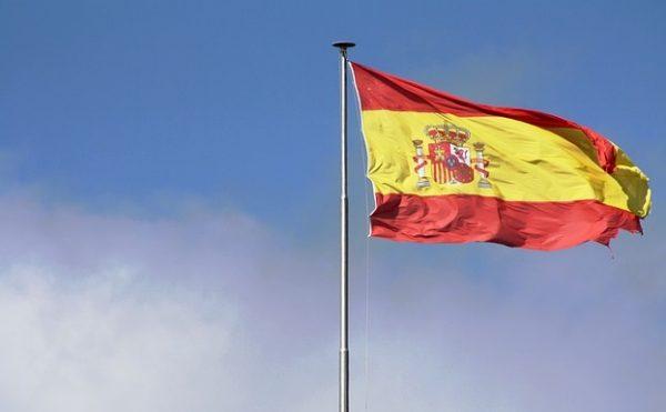 أنواع فيزا اسبانيا