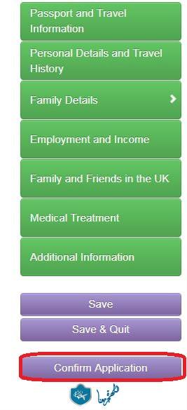 تأكيد تطبيق تأشيرة المملكة المتحدة
