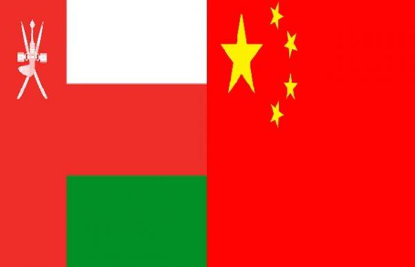 تأشيرة الصين للعمانيين