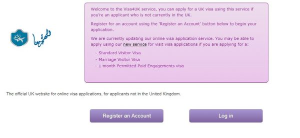 ما هي الوثائق المطلوبة للحصول على تأشيرة بريطانيا ؟