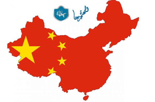 أنواع تأشيرة الصين