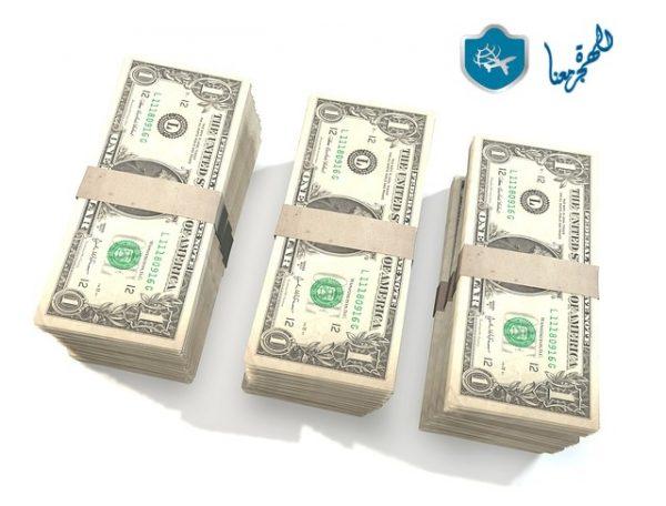 سعر فيزا الامارات للمصريين 2018