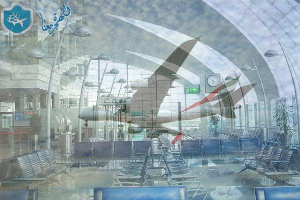 Photo of هل يمكن الخروج من مطار دبي ترانزيت : اليك الاجابة الصحيحة