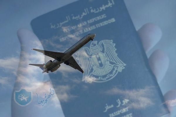 الهجرة واللجوء للسوريين