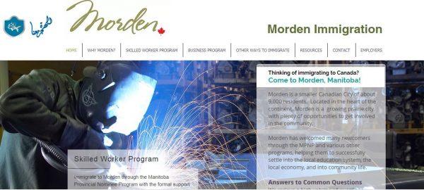 عاجل: كندا تعلن فتح باب الهجرة اليها
