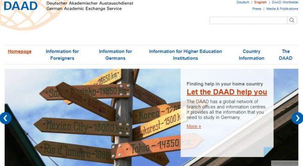 منح دراسية مجانية في ألمانيا
