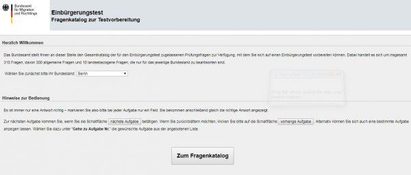 شروط التقديم على الجواز الالماني