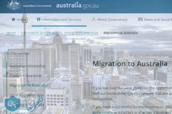 الهجرة والعمل في أستراليا