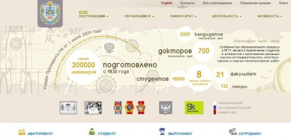 المنح الدراسية في روسيا