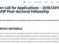 منح فرنسا 2018 لائحة بأهم المنح الدراسية المجانية للدراسة في فرنسا