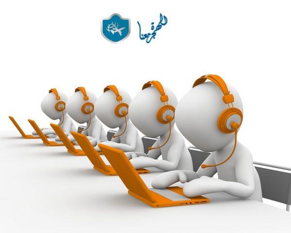 استشارات الهجرة والدراسة واللجوء وخدمات السفر المختلفة