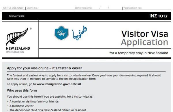متطلبات تأشيرة دخول نيوزلندا لغرض الزيارة خطوة بخطوة
