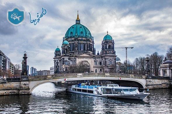 اللجوء في المانيا 2018