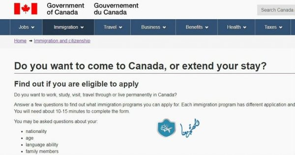 تقييم هجرة العمالة الماهرة الى كندا