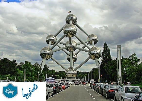 مدينة بروكسل سياحة