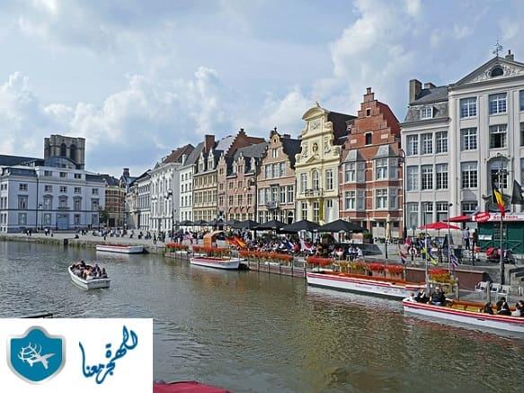 رحلتي الى مدينة غنت بلجيكا