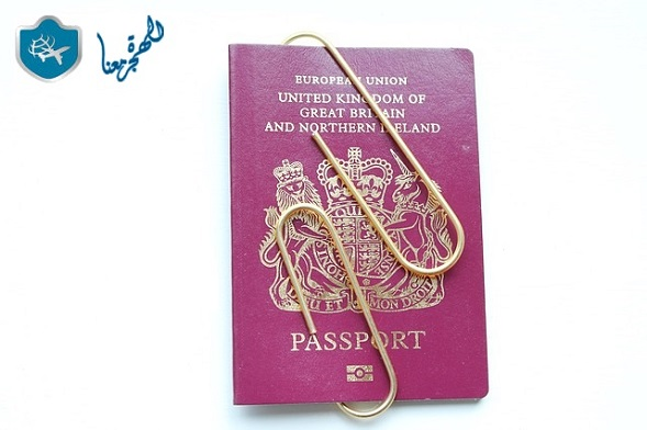 مميزات الجنسية البريطانية