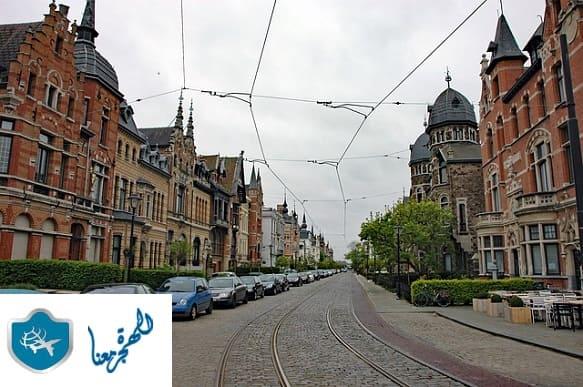 برنامج سياحي في بلجيكا