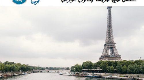 العمل في فرنسا بدون اوراق : الطرق والأضرار المترتبة على العمل بهذه الطريقة