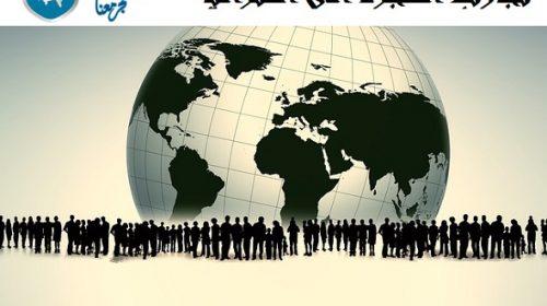 تجارب الهجرة الى استراليا | تجار الحياة في استراليا للمهاجرين